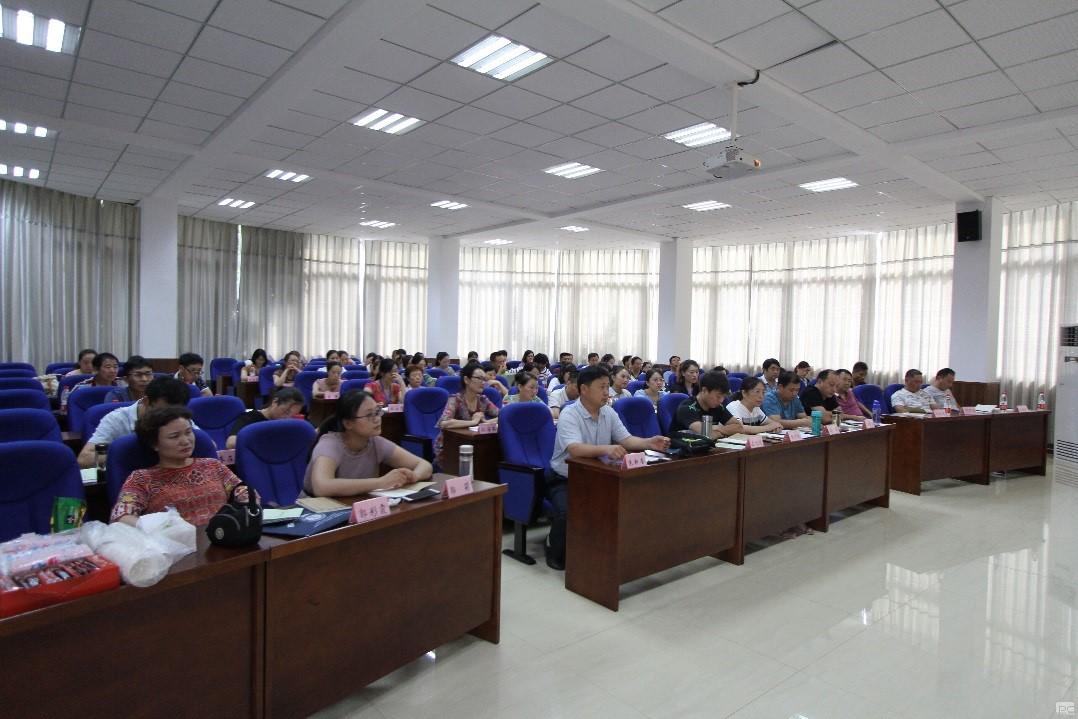 河南省新乡市中小学骨干教师高级研修班开班报道