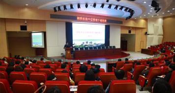 广东省深圳市宝安区教育局财务管理人员培训班