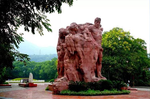 重庆歌乐山烈士陵园