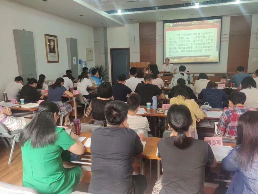 广州市司法职业学校优秀班主任专项培训高级研修班顺利开班