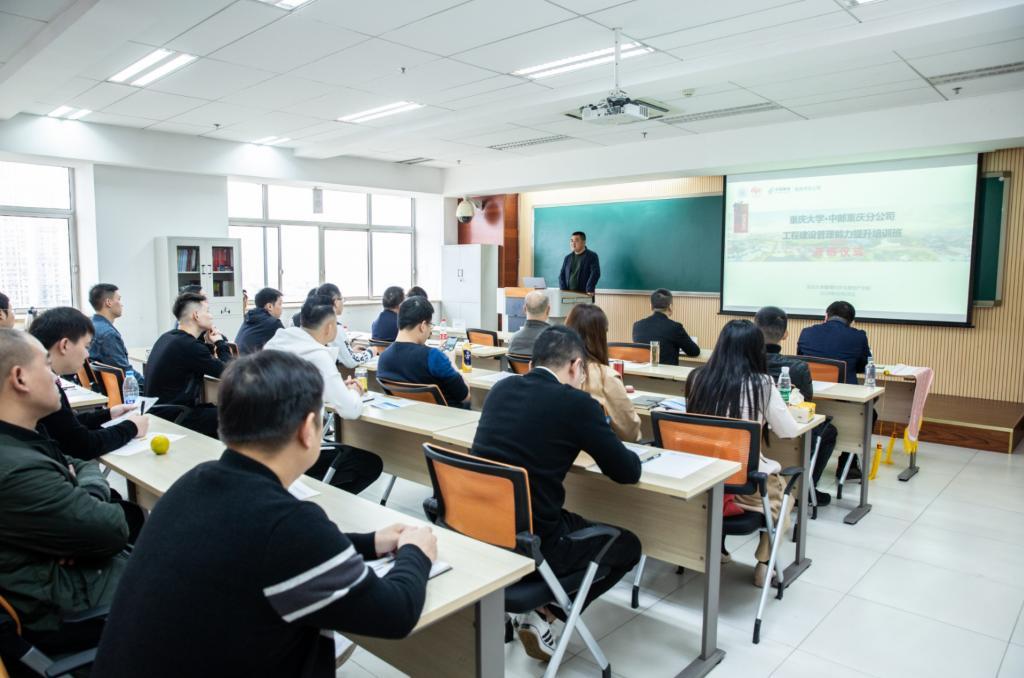 西宁市城北区中小学校长及管理人员综合素养能力提升培训班顺利开班