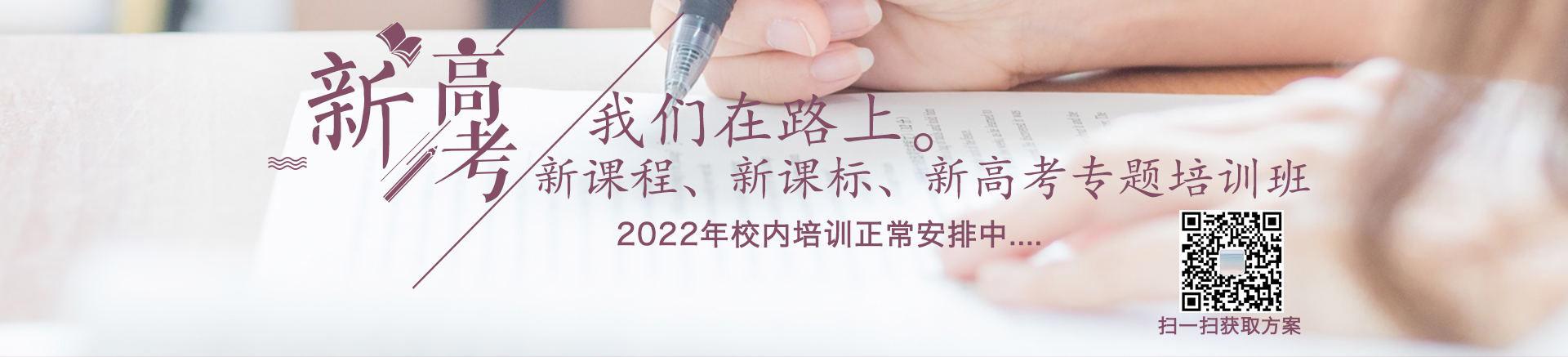 2021拟定培训计划