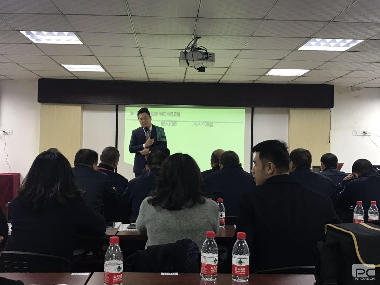 重庆保安集团金盾押运公司中层干部管理技能(MTP)训练营第二期培训新闻